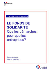 fonds_de_solidarite